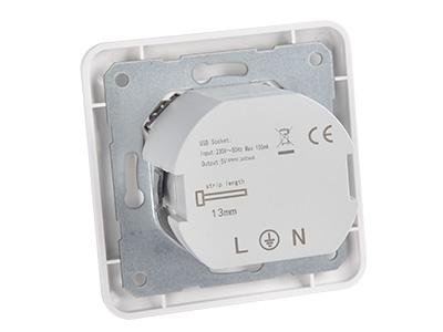 SHC-USB-54弱电插座