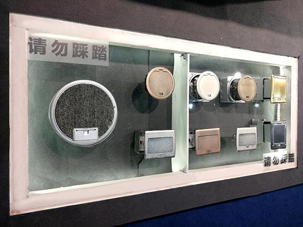 广州光亚展展品风采-3