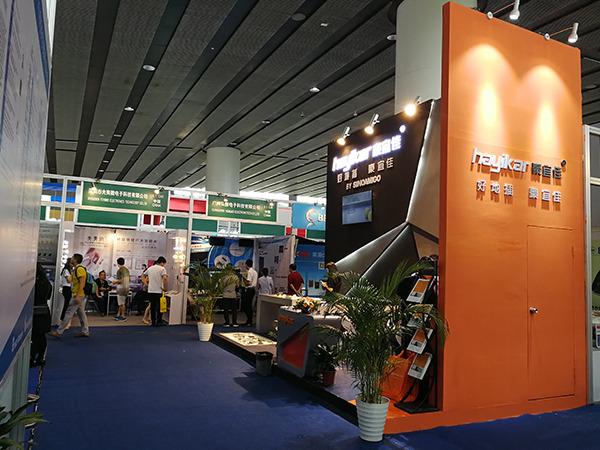 广州光亚展展位风采-2