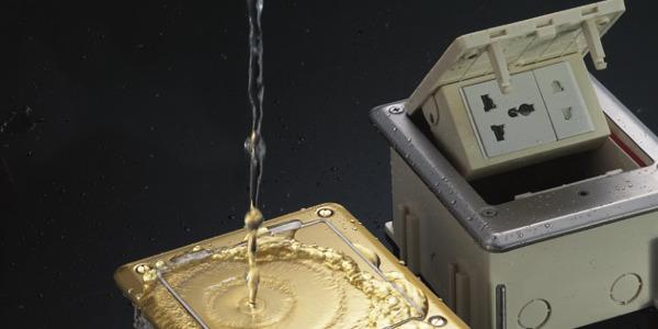 豪宜佳插座使用寿命久,适用范围广