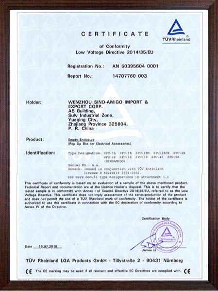 TUV、CE证书-5
