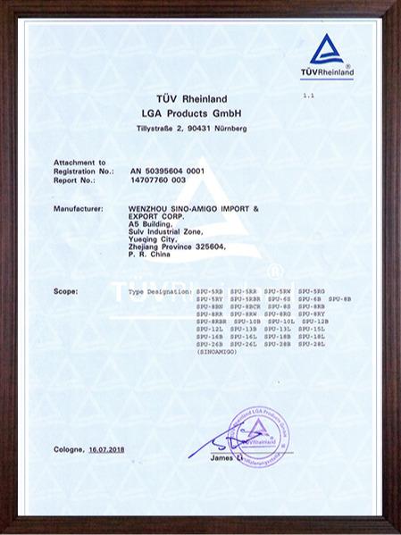 TUV、CE证书-2